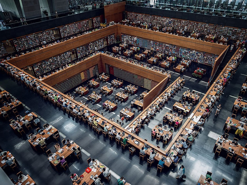 The National Library of China, Beijing