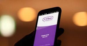 Kako na Viberu poslati poruku koja nestaje nakon čitanja?