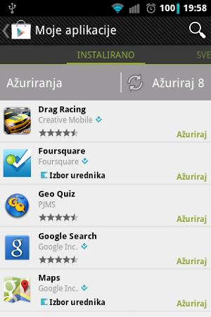 5.-Nadogradnja-aplikacija1
