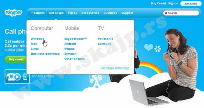 skype_instalacija_1