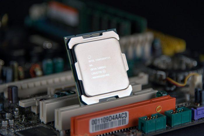 Najbolje PC komponente - procesor