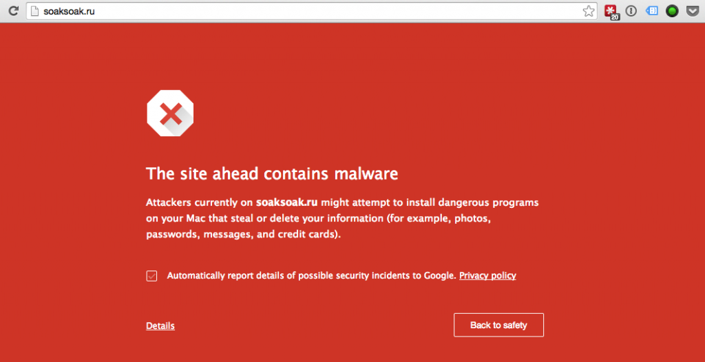 kako pobrisati malware